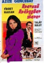 Beni Böyle Sev (1980) afişi