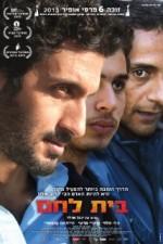 Bethlehem (2013) afişi