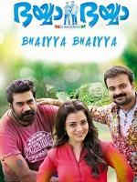 Bhaiyya Bhaiyya (2014) afişi