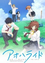 Blue Spring Ride (2014) afişi