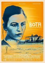 Bota (2014) afişi