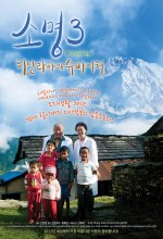 Calling 3: Himalayan Schweitzer (2011) afişi