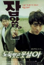 Can't Live Without Robbery (2002) afişi