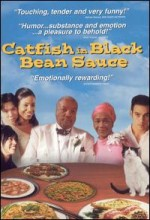 Catfish in Black Bean Sauce (1999) afişi