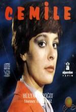 Cemile (1968) afişi