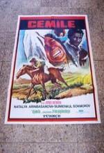 Cemile (ı) (1969) afişi