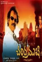 Chandramukhi (2005) afişi