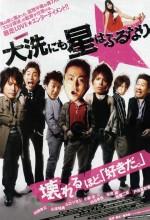 Chasing My Girl (2009) afişi