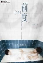 Chin Do (ı) (2010) afişi