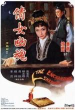Ching Nu Yu Hun (1960) afişi