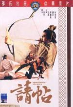Ching Tieh (1980) afişi