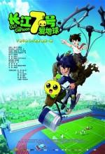 Cj7 Loves The Earth (2010) afişi
