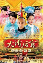 Concubines Of The Qing Emperor