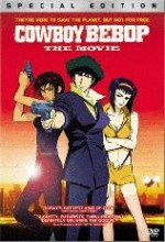 Cowboy Bebop : The Movie (2001) afişi