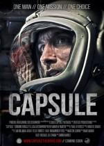 Kapsül (2016) afişi