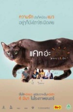 Cat a Wabb (2015) afişi
