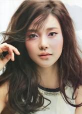Cha Ye-Ryun