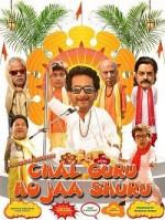 Chal guru ho ja shuru (2015) afişi