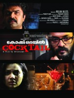 Cocktail (2010) afişi
