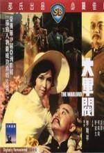 Da Jun Fa (1972) afişi
