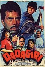 Dadagiri (1987) afişi