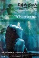 Dance, Dance (1999) afişi
