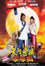 Dai Noi Muk Taam 009 / On His Majesty's Secret Service (2009) afişi