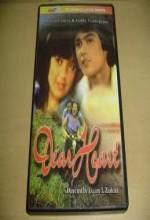 Dear Heart (1981) afişi