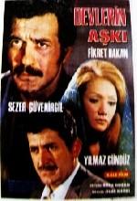 Devlerin Aşkı(ı) (1969) afişi