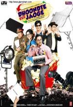 Dhoondte Reh Jaaoge! (1998) afişi