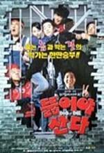 Dig Or Die (2002) afişi