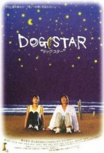 Dog Star (2002) afişi