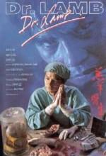 Dr. Lamb (1992) afişi