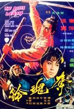 Duo Hun Ling