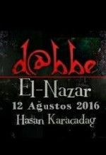Dabbe 7: El-Nazar (2016) afişi
