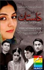 Dastaan (2010) afişi