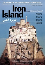 Demir Ada (2005) afişi