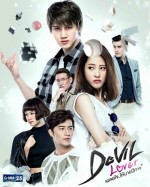 Devil Lover (2015) afişi