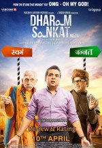 Dharam Sankat Mein (2015) afişi
