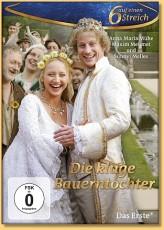 Die kluge Bauerntochter (2009) afişi