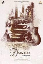Dmajor  (2016) afişi
