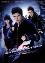 Dövüşçülerin Kralı (2010) afişi
