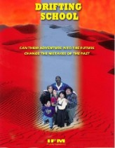 Drifting School (1995) afişi