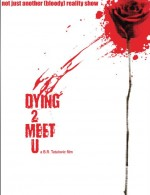 Dying 2 Meet U (2012) afişi