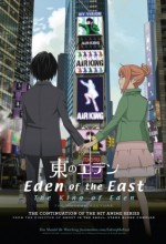 Eden Of The East: The King Of Eden (2009) afişi