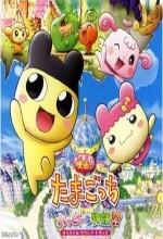 Eiga! Tamagotchi Uchū ıchi Happy Na Monogatari!? (2008) afişi