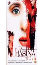 Ek Hasina Thi (2004) afişi
