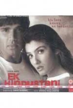 Ek Hindustani (2003) afişi