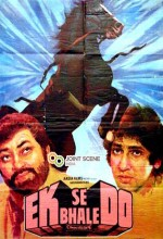 Ek Se Bhale Do (1985) afişi