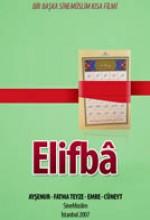 Elifba (2006) afişi